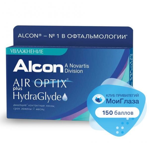 Контактные линзы Alcon AIR OPTIX plus HydraGlyde