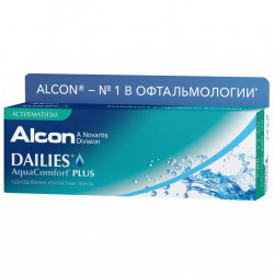 Alcon DAILIES AquaComfort Plus Астигматизм